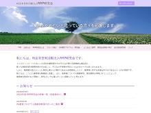 http://www.rrpken.jp/
