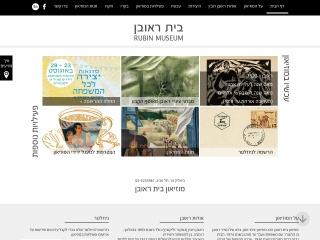 Screenshot for rubinmuseum.org.il