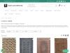 Custom Made Designer Handmade Rugs And Carpets