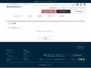 http://www.ruhaku.jp/site/html/index2.html
