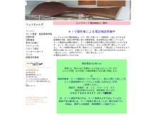 http://www.ryochans.com/
