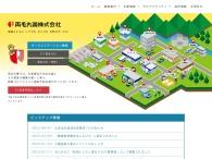 www.ryomomaruzen.co.jp/index.html