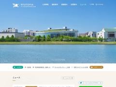りゅーとぴあ 新潟市民芸術文化会館 ギャラリーのイメージ