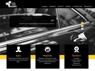 Screenshot για την ιστοσελίδα s-security.gr