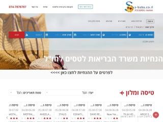 Screenshot for sa-baba.co.il