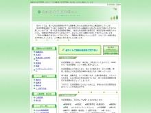 http://www.saechika.net/kbk/