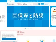 http://www.saibugas.co.jp/