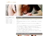 http://www.saitamamseikan-kaishun.com/