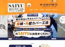 http://www.saiyu-rb.com