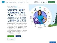 http://www.salesforce.com/jp/crm/products.jsp
