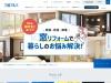 http://www.sankyotateyama-al.co.jp/