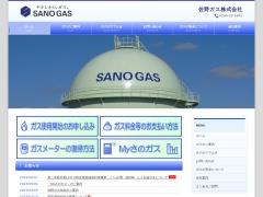 http://www.sanogas.co.jp/