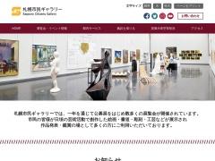 札幌市民ギャラリーのイメージ