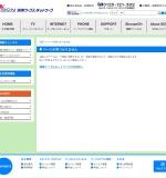 http://www.scn-net.ne.jp/~kunimaru/index.html
