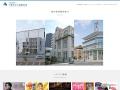 下関市民会館 展示室のイメージ