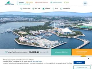 seaparadise.co.jp用のスクリーンショット