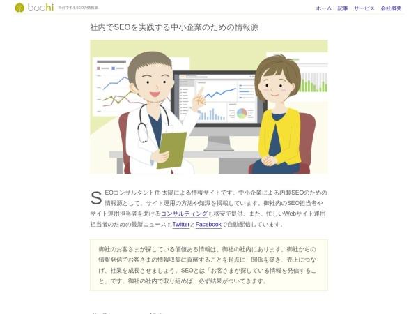 http://www.searchengineoptimization.jp/