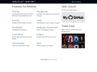Cool Websites and Tools [February 19th 2012]