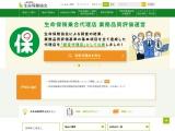 http://www.seiho.or.jp/