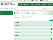 http://www.seirei.or.jp/mikatahara/guidance/upimg/2009030311205124507.pdf