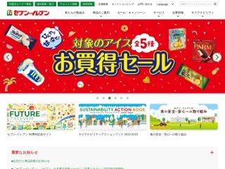 sej.co.jp用のスクリーンショット