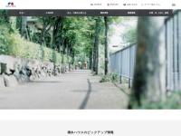 積水ハウス 公式サイト