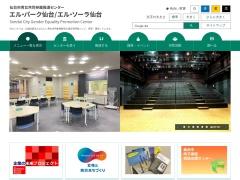 エル・パーク仙台 ギャラリーホールのイメージ