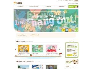 100円ショップのSeria(セリア)
