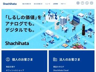 shachihata.co.jp用のスクリーンショット