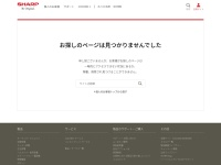 http://www.sharp.co.jp/products/cm/tv/cm100612/tv176.html