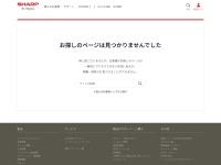 http://www.sharp.co.jp/products/cm/tv/cm100612/tv176.html
