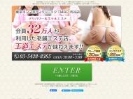 http://www.shibuya-src.com/