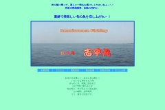 http://www.shiheimaru.com