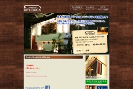 http://www.shimbashi-dry-dock.com/
