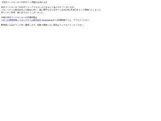 shimizufood.co.jp用のスクリーンショット