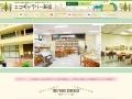 新宿区 区民ギャラリーのイメージ