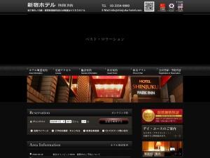 新宿ホテル PARK INN(パークイン)公式ホームページ/新宿 ビジネスホテル