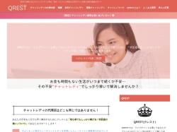 http://www.shinjuku-sonata.com/