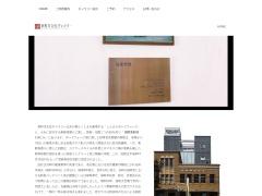 新町川文化ギャラリーのイメージ