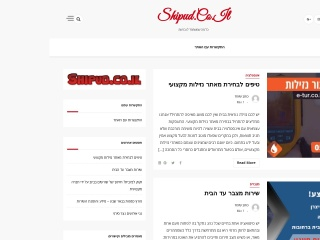 Screenshot for shipud.co.il