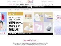 株式会社資生堂 公式サイト