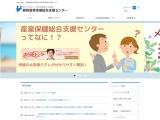 http://www.shizuokas.johas.go.jp/