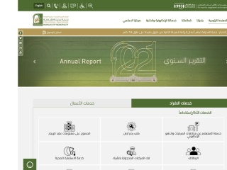 Screenshot for shjmun.gov.ae