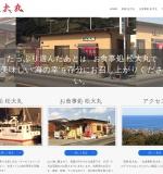 http://www.shodaimaru.com/
