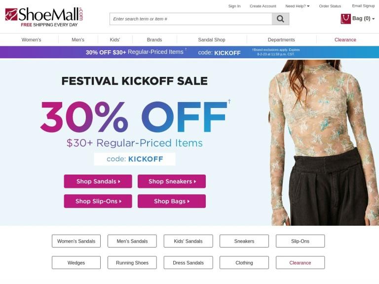 ShoeMall screenshot