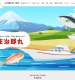 http://www.shojiromaru.com/