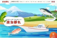 http://www.shojiromaru.com