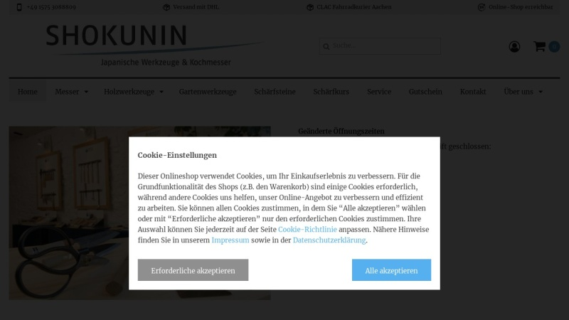 www.shokunin.de Vorschau, Shokunin Inh. Markus Prömper