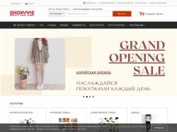 Shopme365.com