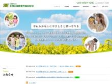 http://www.shougaiji-zaidan.or.jp/